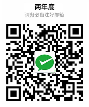 2ch中文网邀请码